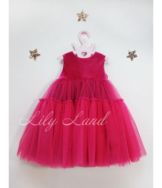 Детское платье Белль пышное , цвет малина