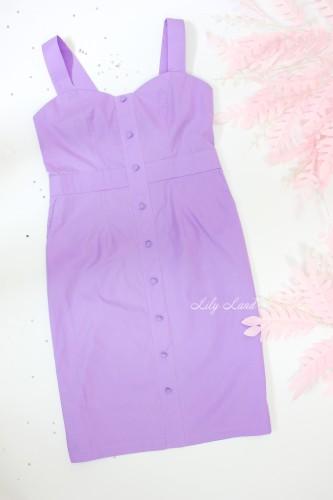 Комплект нарядных  платьев из сатина. Лавандовый цвет