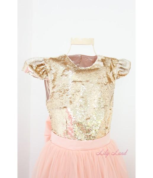 Комплект платьев Фатиновый рай, цвет золото и пудра